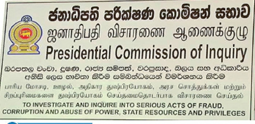 President Commission extends the deadline