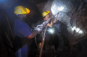 Govt to increase share of mining in GDP