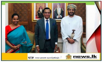 Ambassador Ameer Ajwad Meets with Dr. Said Al Saqri, new Minister for Economy of the Sultanate of Oman