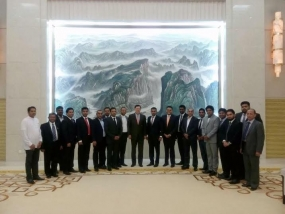 Sri Lankan Young Parliamentary Delegation Visited Beijing