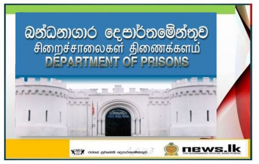 Mattresses and chairs donated for the use of prison inmates