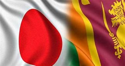 Sri Lankan Investment Promotion Events in Japan