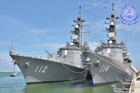 Two Japanese naval ships arrive marking their 50th port call to Sri Lanka