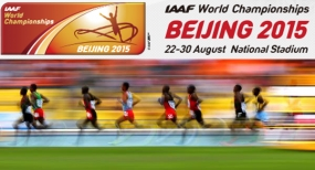 Beijing to unveil the fastest man on earth