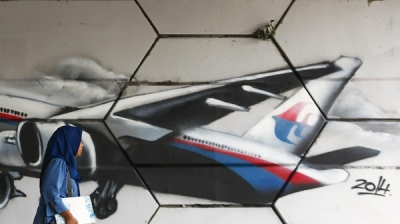 11 with links to Al Qaeda arrested on suspicion of MH 370 disappearance