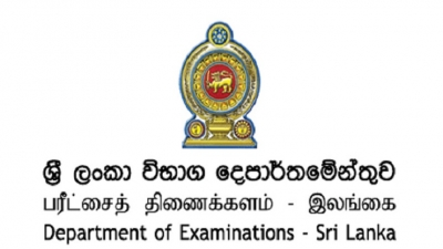 A/L practical exams to be rescheduled