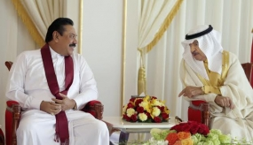 Bahrain's Prime Minister, Sri Lankan President discuss ways of bolstering joint cooperation