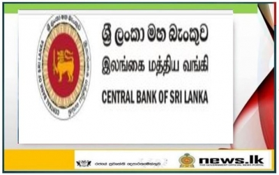 The Central Bank of Sri Lanka Eases Monetary Policy Further to Support Economic Activity amidst the Spread of the COVID-19 Pandemic