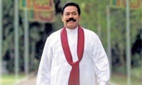 President Rajapaksa Holds Bilateral Discussions at UN Headquarters