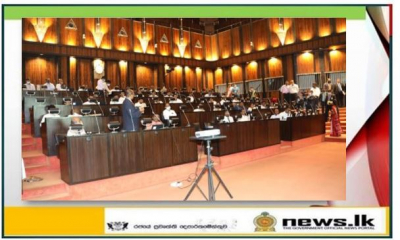 Electronic Voting Rehearsal Conducted for Newly Elected Parliamentarians