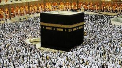 Sri Lanka's Hajj quota increases by Saudi Arabia