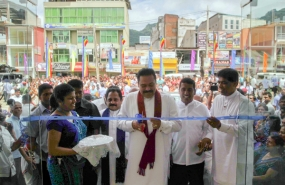 Mega Coop City established in Matale