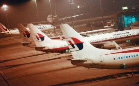 Disaster-struck Malaysia Airlines to change name: Report