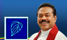 Former President tops Kurunegala Preferential Votes List