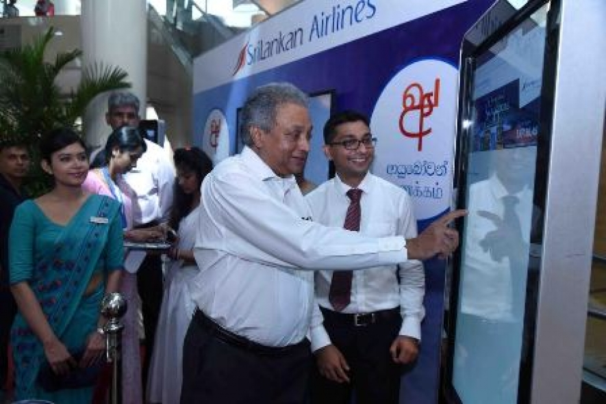 SriLankan Airlines launches websites in Sinhala and Tamil