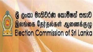 Sri Lanka National Election Commission To Act Tough On