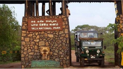 Yala National Park  partially closed