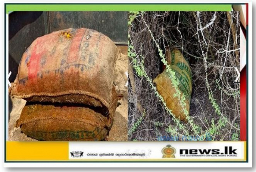 Over 57kg of smuggled turmeric recovered in Mannar