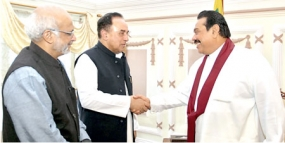 BJP Members Meet President Rajapaksa