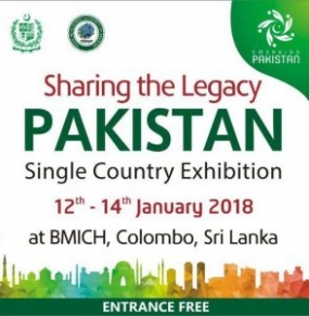 President to open Pakistan Single Country Exhibition on January 12