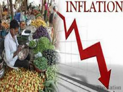 Inflation declines to 3.8 percent in June