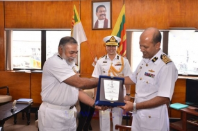 B'desh Naval Ships Commanding Officers call on  Western Naval Area Commander