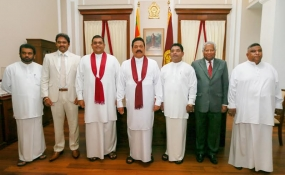 Uva Provincial Council Ministers sworn in