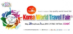 "Sri Lanka wins ""Best Booth Design Award"" at the Korea World Travel Fair 2014"
