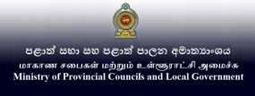 New gazette notification on LGs to be published today
