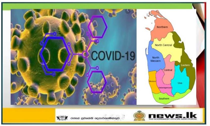 Total Coronavirus cases rise to  2665