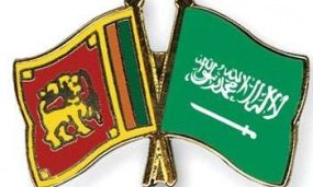 Saudi Arabia pledges $300 million assistance to SL