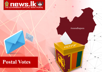 OFFICIAL ELECTION RESULTS PARLIAMENTARY ELECTION - 2020 - Polling Division : POSTAL District : Anuradhapura