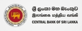 Interest rates in Sri Lanka remain unchanged
