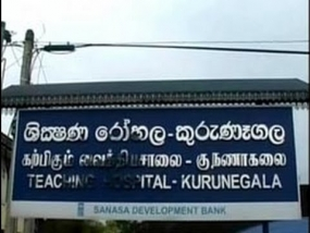 Kurunegala Teaching Hospital's Maternity Ward Complex 3rd phase Constructions begins