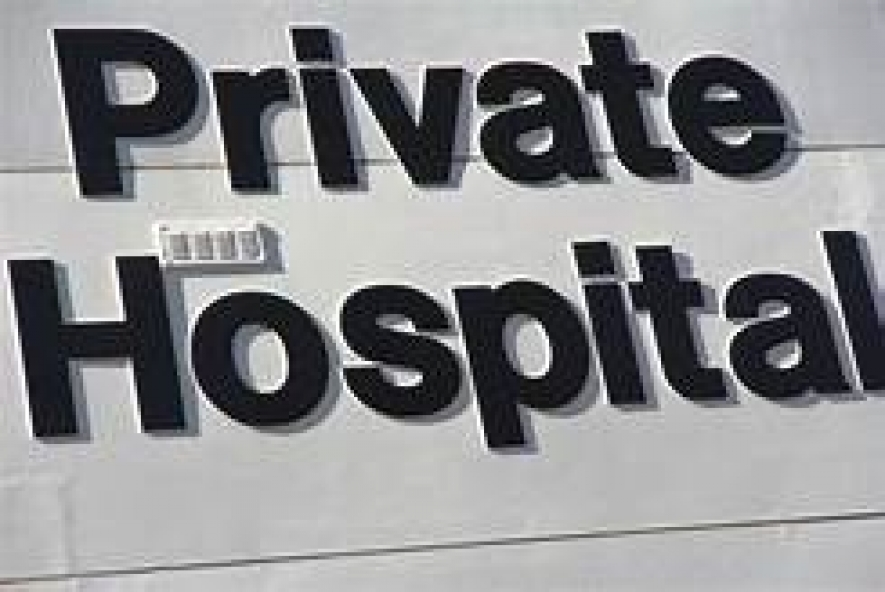 Private hospital charges cotrolling Gazette next week