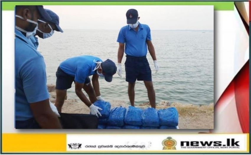Navy seizes approximately 76kg of Kerala cannabis