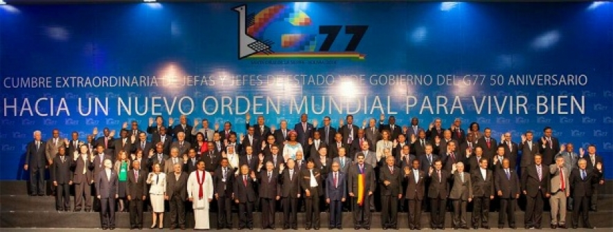 With the Official Picture, the plenary of the G77 Summit officially begins
