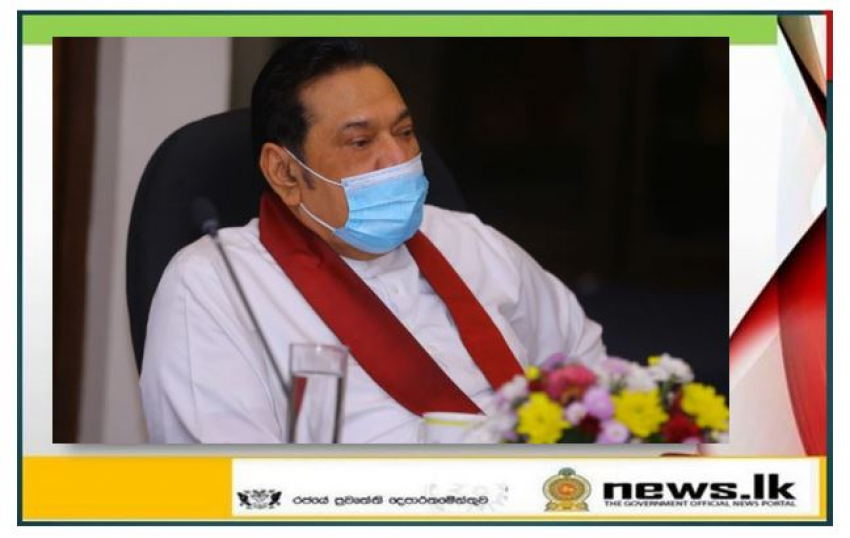 The Prime Minister Mahinda Rajapaksa instructed the Governor of the Central Bank of Sri Lanka to reduce import restrictions