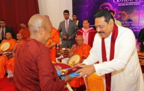 Convocation of Int'l Buddhist Education Institute under President's patronage