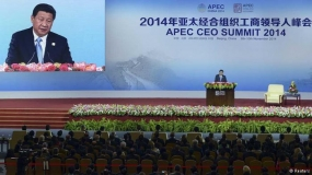 China Welcomes APEC Leaders