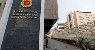 Central Bank retains current policy interest rates; no change