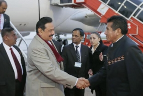President welcomed with full military honours in Bolivia