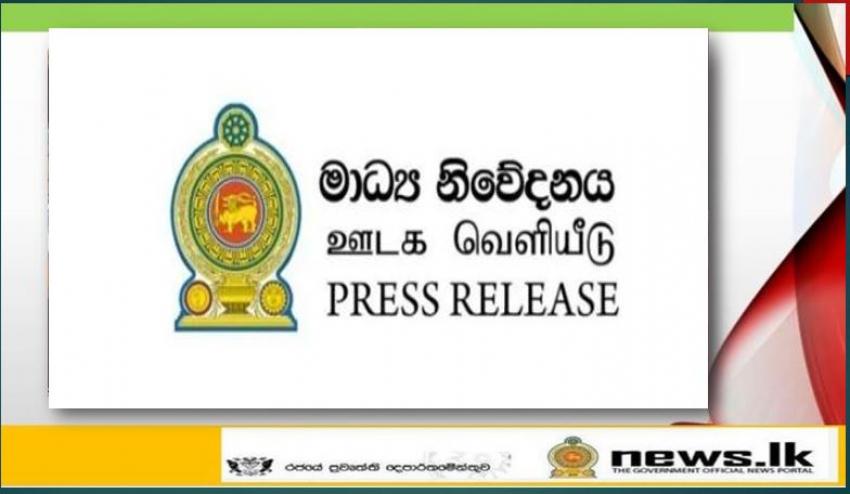 Press Release- COVID 19
