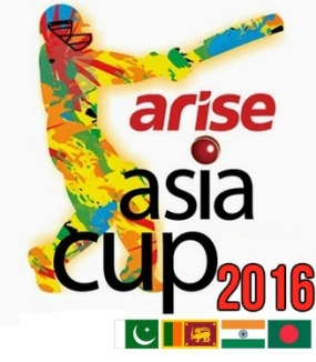 2016 Asian Cricket Cup in Bangladesh