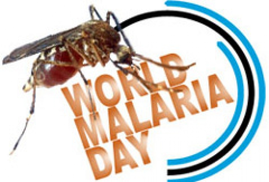 World Malaria Day 2018: 25th April