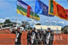 Medal Parade of Sri Lankan contingent in Central African Republic