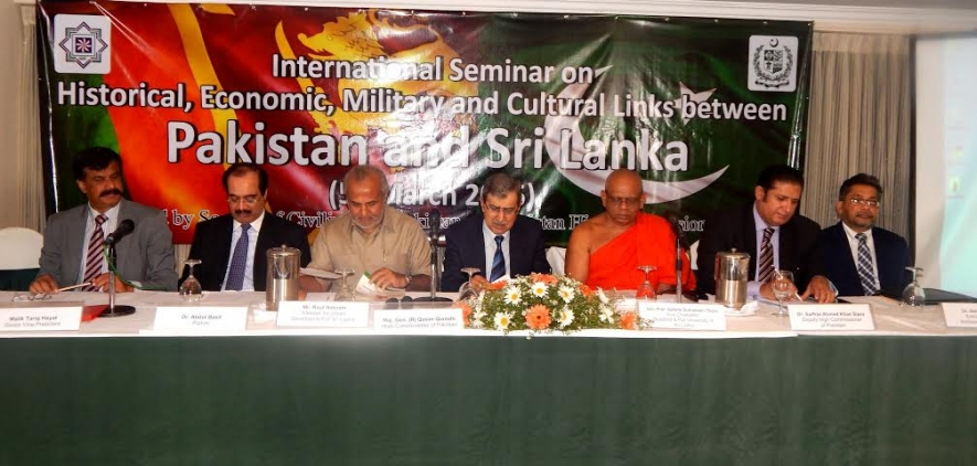 International Seminar on Historical, Economic, Military and Cultural Links between Pakistan and Sri Lanka