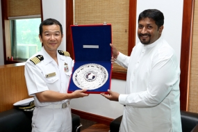 Japanese Delegation Meets State Minister of Defence