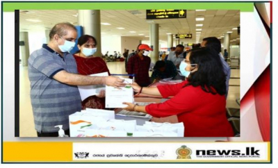174 Indian Nationals repatriated from Sri Lanka on a special flight