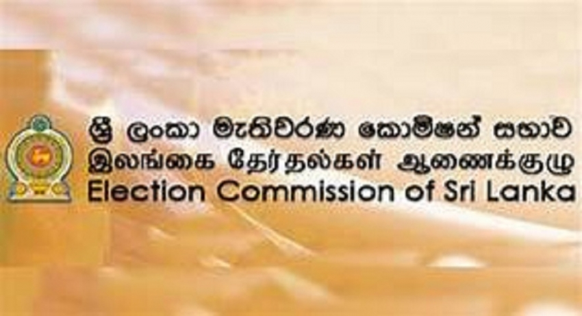 EC receives more than 3,700 prez poll-related complaints